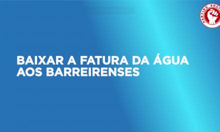BAIXAR A FATURA DA ÁGUA AOS BARREIRENSES